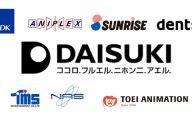 Daisuke Anime 25 Background