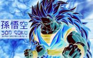 Dragon Ball Z 12 Cool Wallpaper
