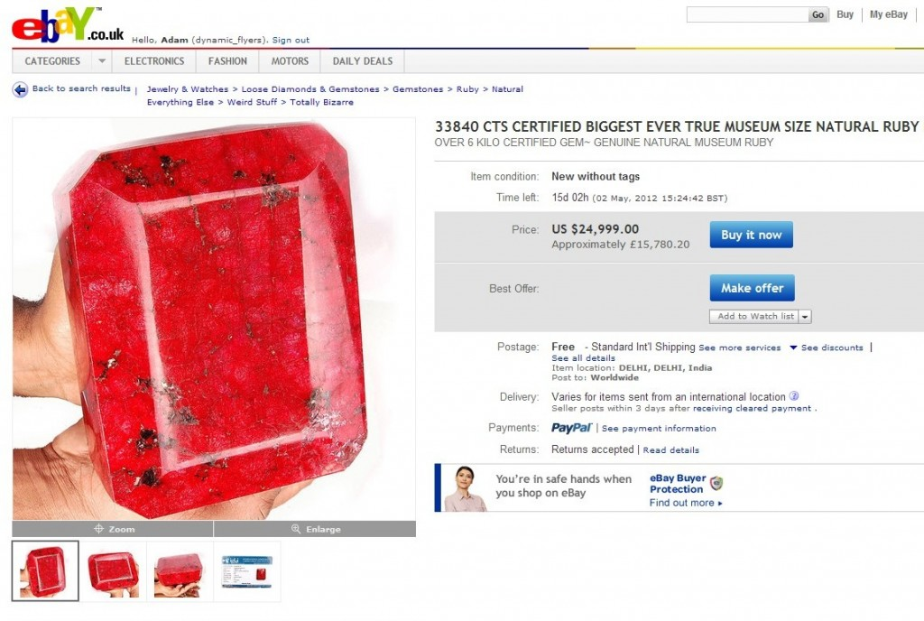 Weird Stuff For Sale 36 Widescreen Wallpaper